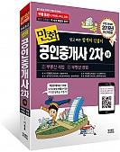 2016년 제27회